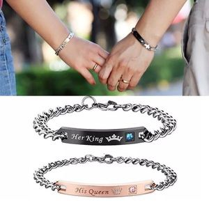 Jewelry - His queen & her king couples bracelets